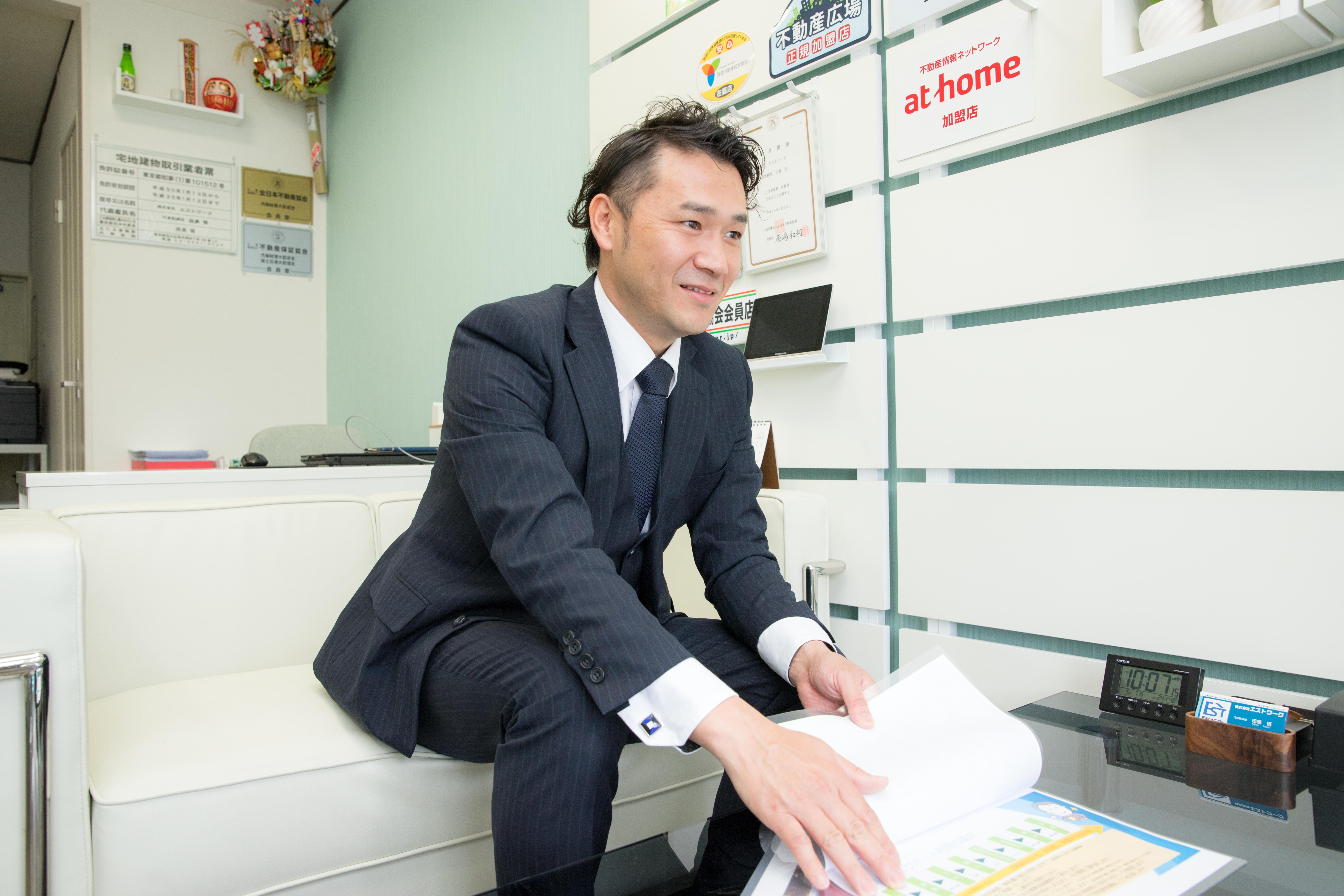 田島さん1